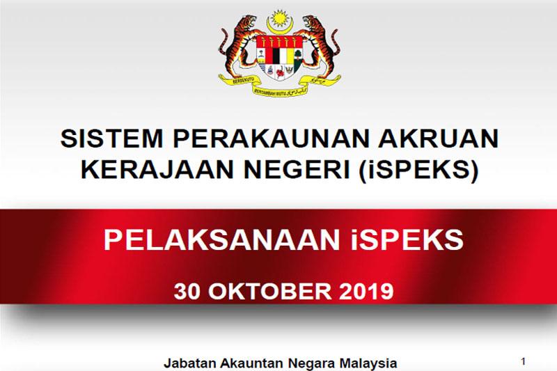 Taklimat Pengenalan iSPEKS Pulau Pinang
